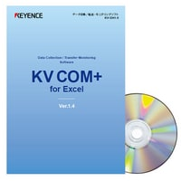 KV-DH1-5 - KV COM+ for Excel: 5 Licenses